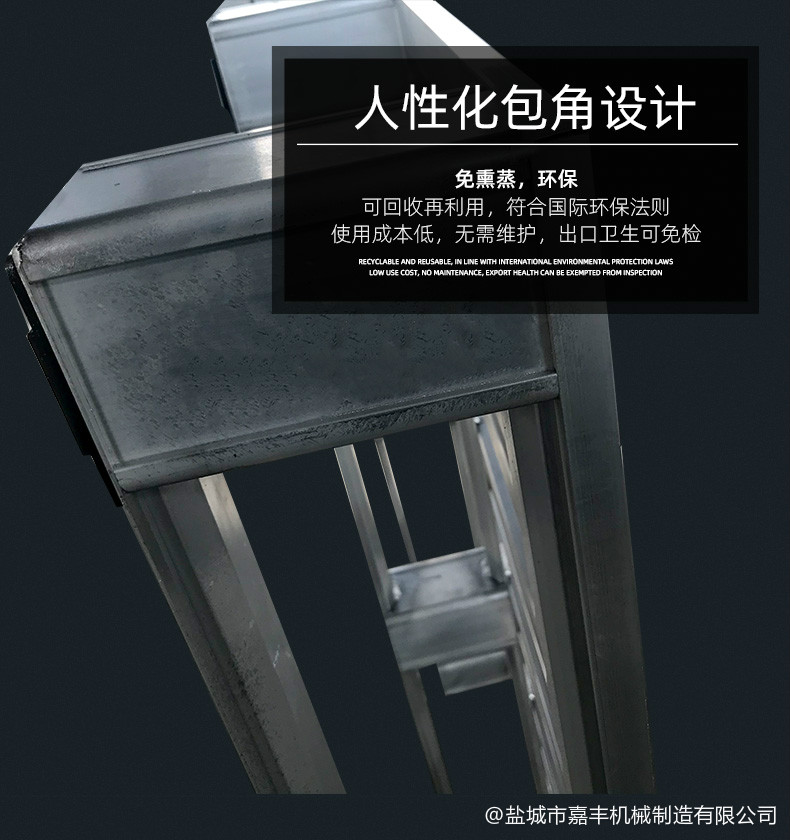 航空物流铝托盘品牌-【专业生产】
