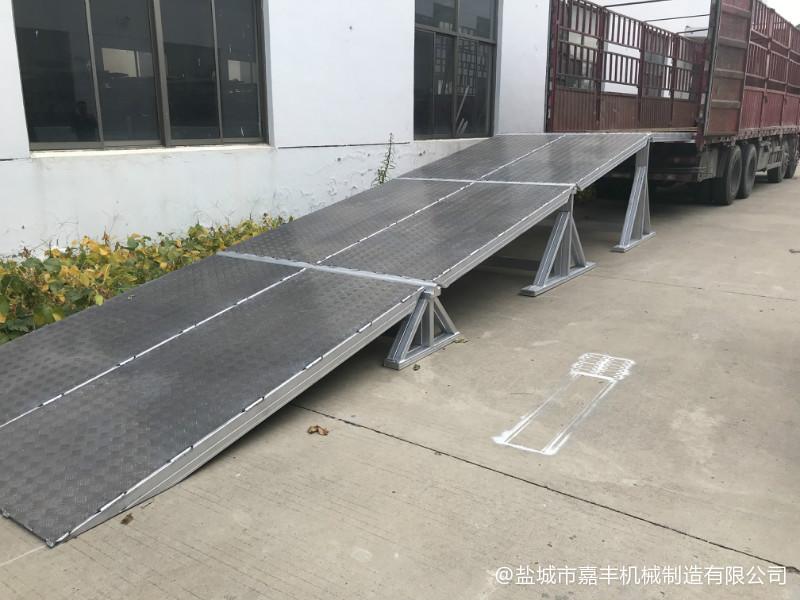 货物轻型液压式移动登车桥厂商