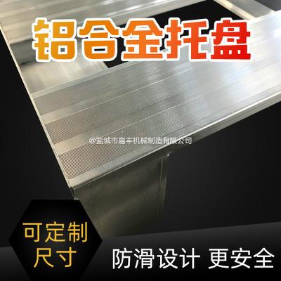 月台组合式机械卸货平台照片