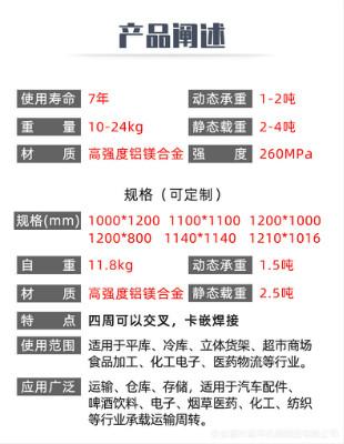 仓库轻型液压固定式装卸平台系列