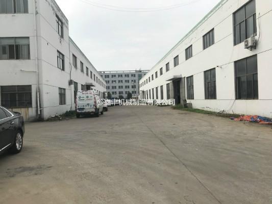 货物标准固定式液压卸货平台经销商