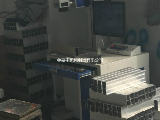 物流大型液压式移动装卸平台价钱