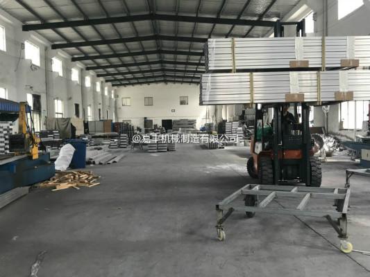 货台分段式液压移动式卸货平台厂商
