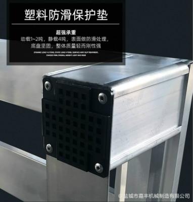 货车标准液压式卸货平台视频