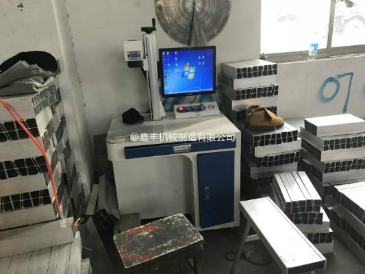 集装箱简易移动式装卸平台的用途